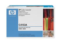 Оригинални тонер касети и тонери за цветни лазерни принтери » Барабан HP за 8500/8550 (50K)