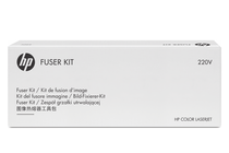 Оригинални консумативи с дълъг живот » Консуматив HP Q7503A Color LaserJet Fuser Kit, 220V