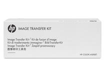 Оригинални консумативи с дълъг живот » Консуматив HP Q7504A Color LaserJet Image Transfer Kit