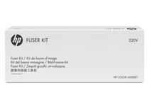 Оригинални консумативи с дълъг живот » Консуматив HP B5L36A Color LaserJet Fuser Kit, 220V
