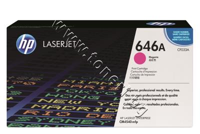 CF033A Тонер HP 646A за CM4540, Magenta (12.5K)