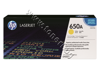 CE272A Тонер HP 650A за CP5525/M750, Yellow (15K)