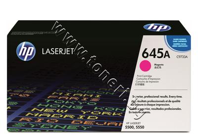C9733A Тонер HP 645A за 5500/5550, Magenta (12K)